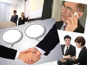 優秀な人材活用のためには、情報を○○すべき!