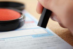 雇用契約と業務委託契約の違いについて
