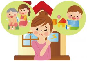 【重要法改正】育児・介護休業法平成29年度改正を徹底解説!