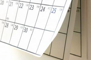 時間外労働の数え方について