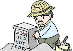 【最大1,000万円】創業・第二創業補助金 本日より募集開始!
