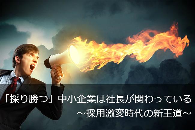 【画像】藤田が吠える(取り勝つ)