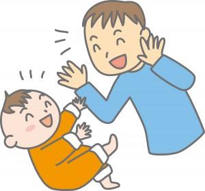 【厚生労働省】従業員の育児休業で支給される助成金【最大60万円】