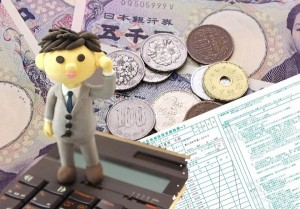 雇用保険の基本手当日額の変更