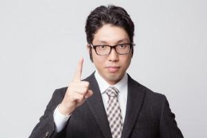 【特典あり】今年も開催します、年末ジャンポ宝クイズ!