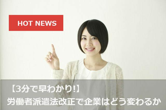 News_haken