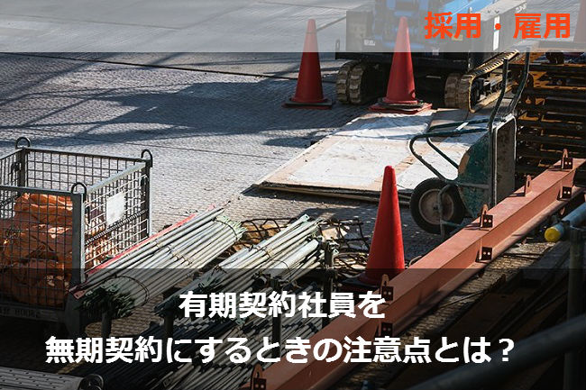 PAK89_koujigenba1321500