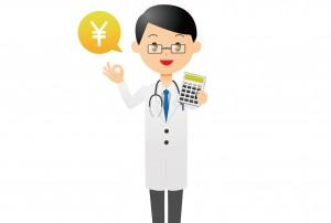 平成27年1月から高額療養費制度が変わります!