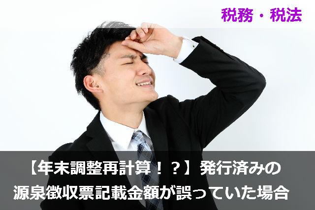 スライド42