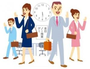 職場環境を改善したいときに受給できる助成金①【後編】