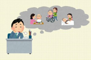 介護を理由に転職。転職先では正社員になれない…。負のスパイラルをなくすには?