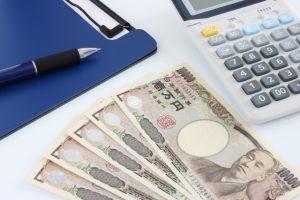 退職事由によって退職金を減額または不支給にできる?