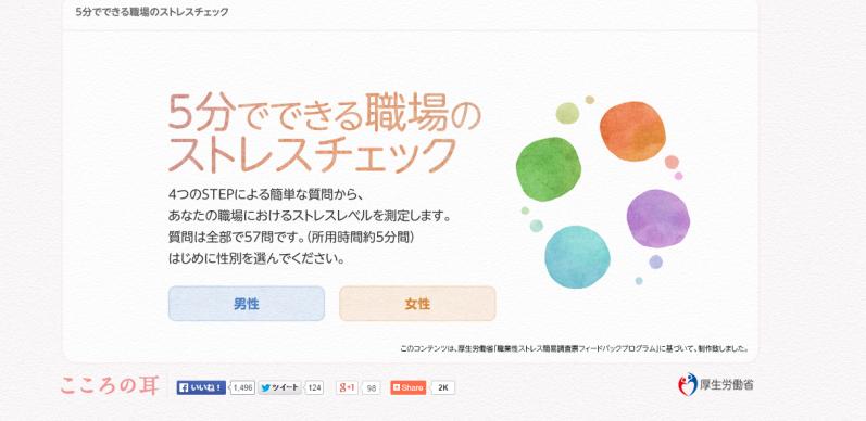 スクリーンショット 2014-11-14 22.53.02