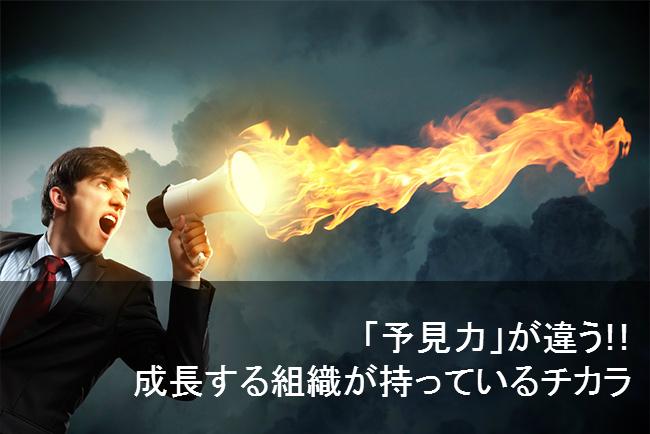 【画像】藤田が吠える(予見力)