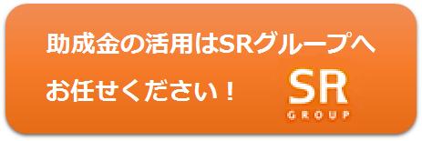 imagehttps://sharoushi.o-sr.co.jp/service/service04