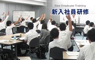 newemployer01