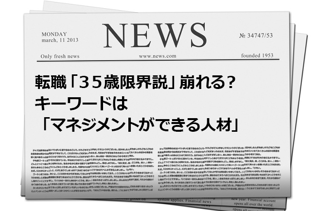 news003