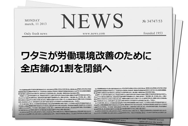 news005