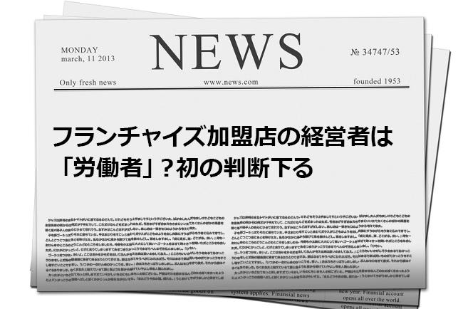 news006