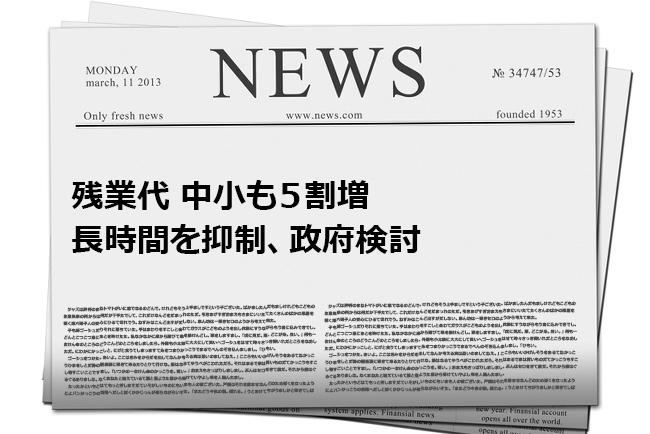 news007
