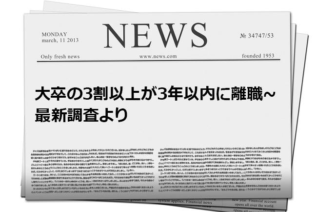 news008