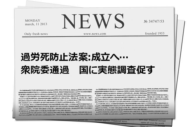 news012