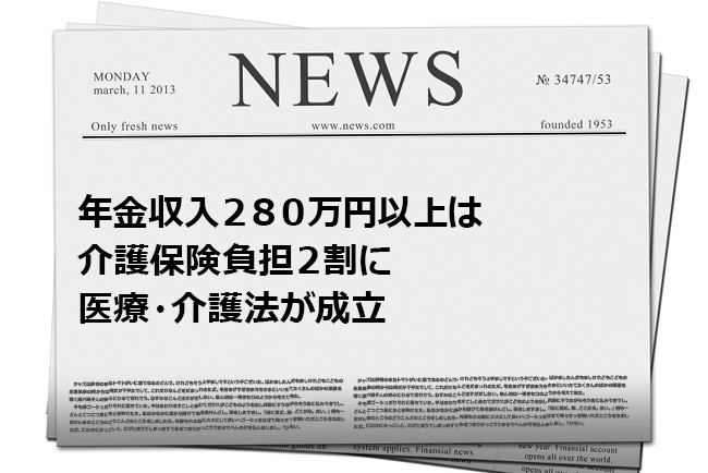 news014