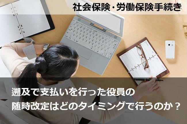qa_shakai-hoken