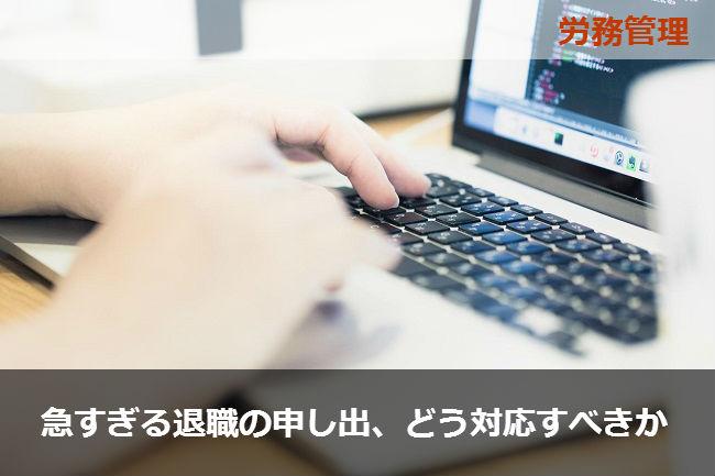 -shared-img-thumb-PAK85_coding15095904_TP_V